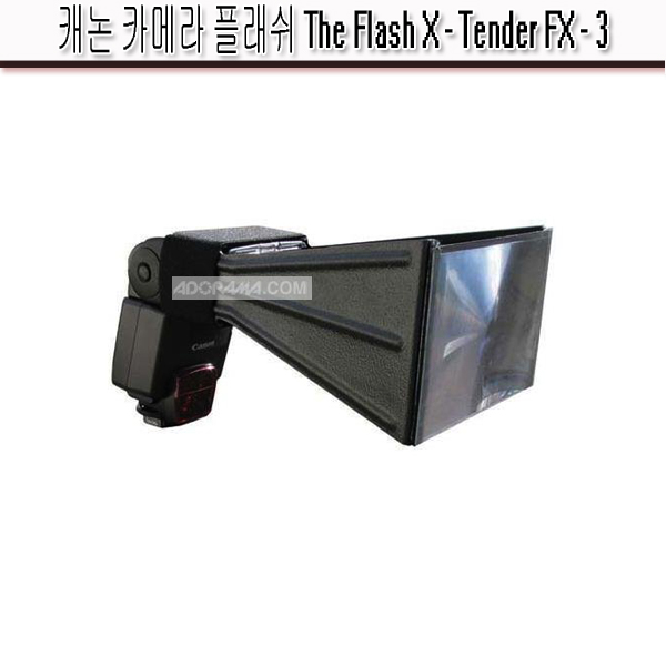 캐논 카메라 플래쉬 The Flash X-Tender Better Beamer FX-3