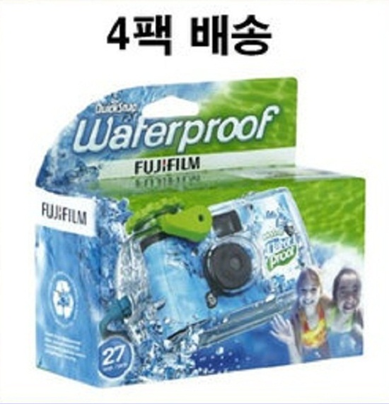 후지필름/방수 카메라/4팩배송/Fujifilm Quick Snap Waterproof 35mm Single Use Camera